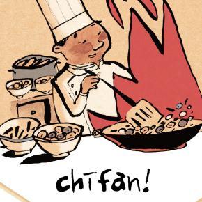 Chifan ! Manger en Chine de NicolasJolivot